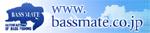 PROSHOP BASSMATE